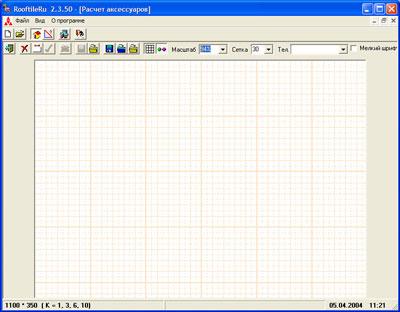 Программа RooftileRu: расчёт комплектующих
