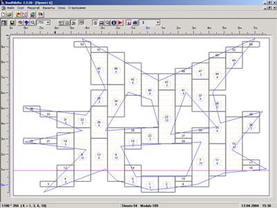 Программа RooftileRu: сложный расчёт