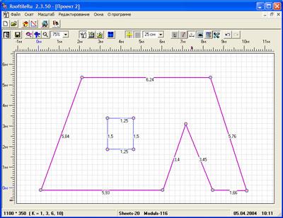 Расчёт треугольных скатов